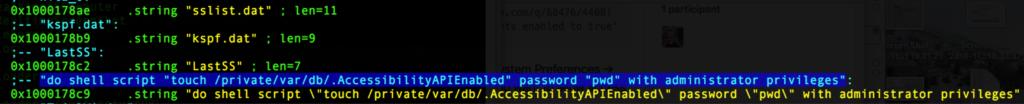 AppleScript Accessibility API