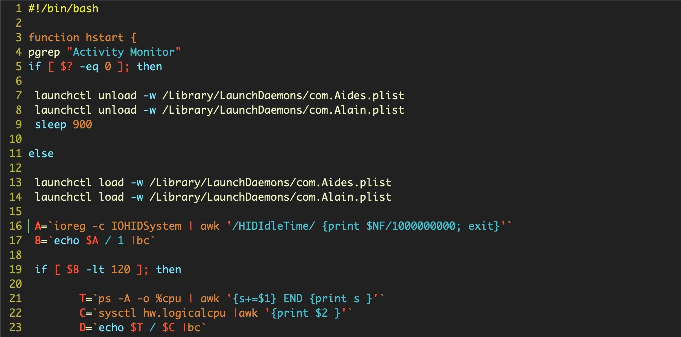 image of LoudMiner controlller script