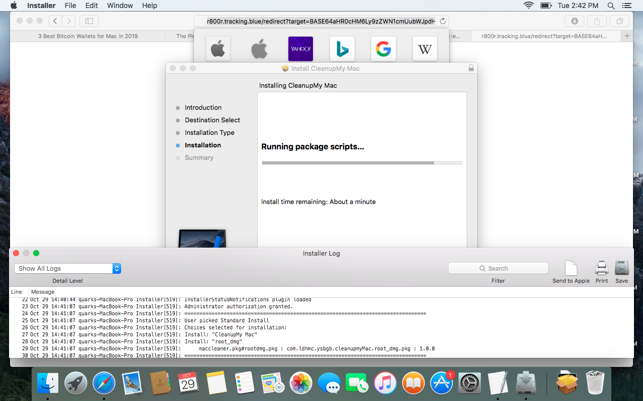 image of installer log