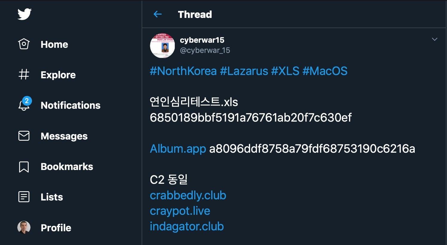 image of Lazarus Album tweet