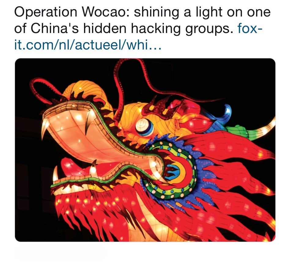 image of operation wocao