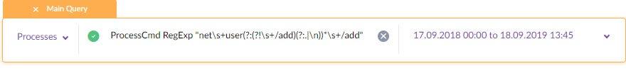 image of query language
